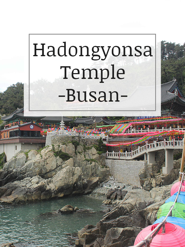 Hadongyonsa-Temple-Busa.jpg