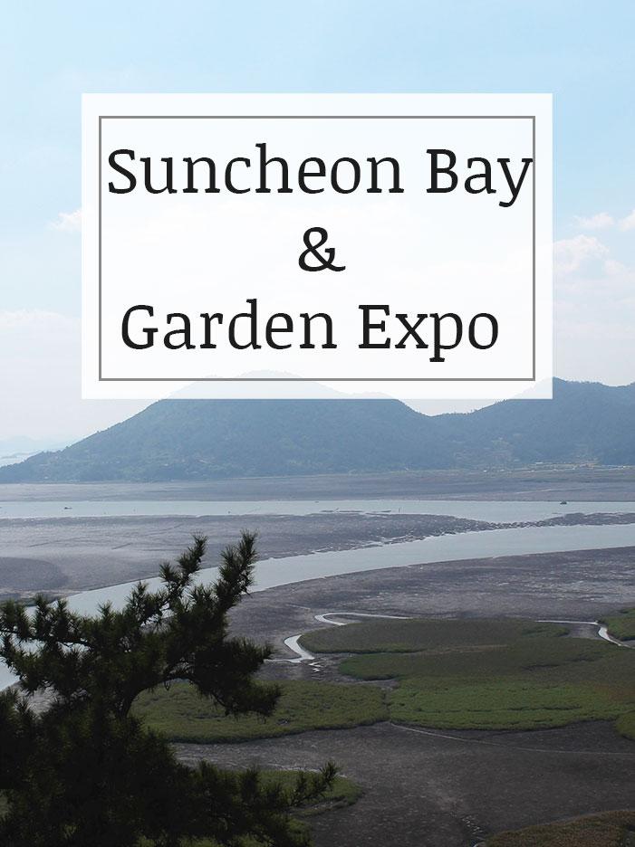 Suncheon-Bay.jpg