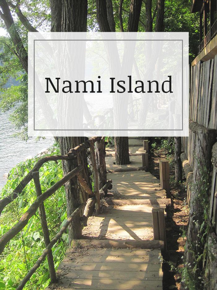 Nami-Island.jpg