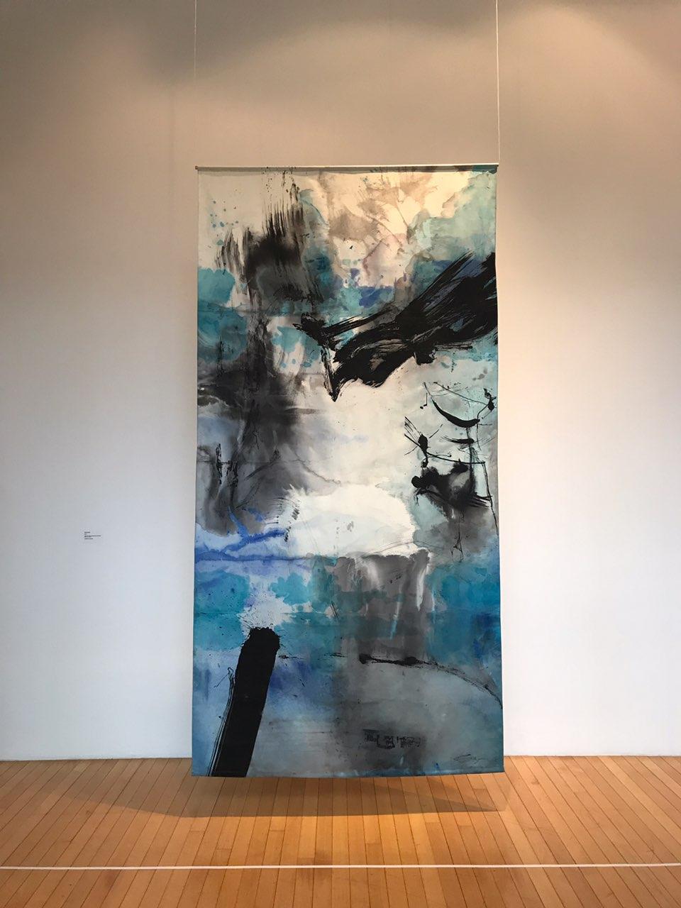 Shih Yun Yeo,  (Extra)ordinary,  Acrylic and Silkscreen Paint on Found Fabric