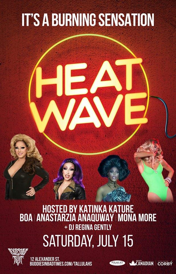 heat-wave-buddies-july15.jpg