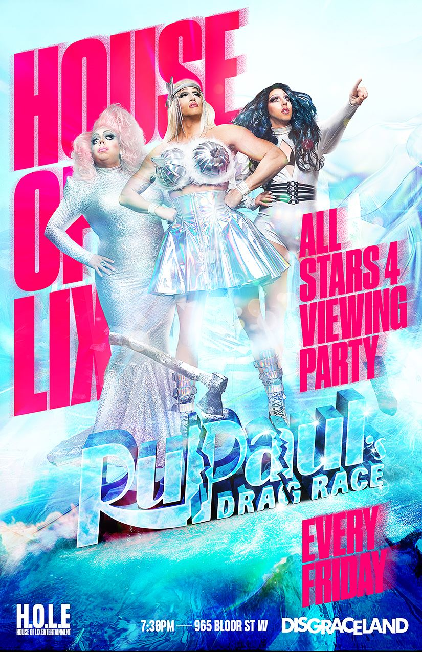 hole-drag-race-viewing-party