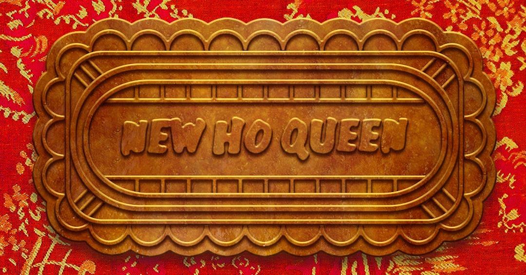 new-ho-queen