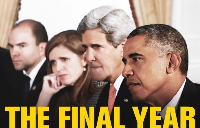 the-final-year-poster-obama-691x1024.jpg