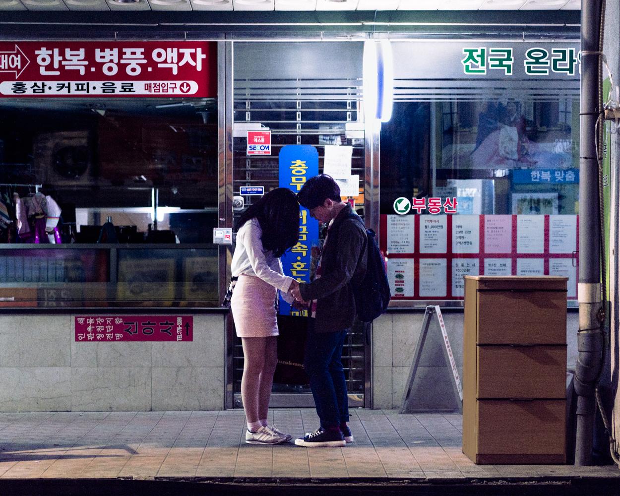 Break up in Jongo. Seoul, Korea © An Rong Xu