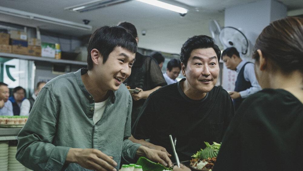 Bong Joon-ho | NEON