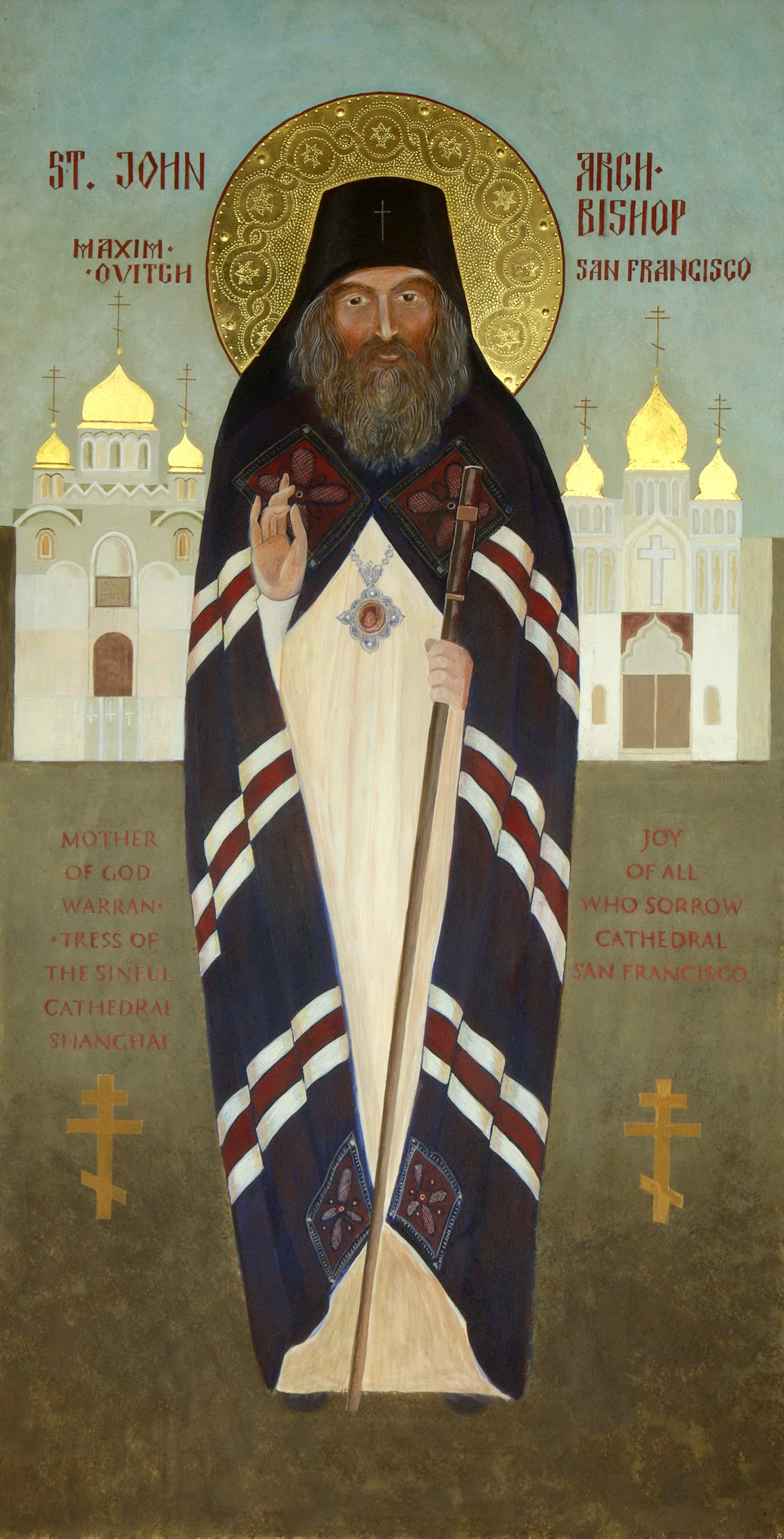 St John Maximovitch.jpg