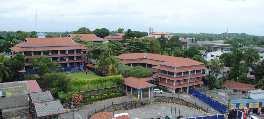 THE CAMPUS OF THE OVERSEAS SCHOOL OF COLOMBO