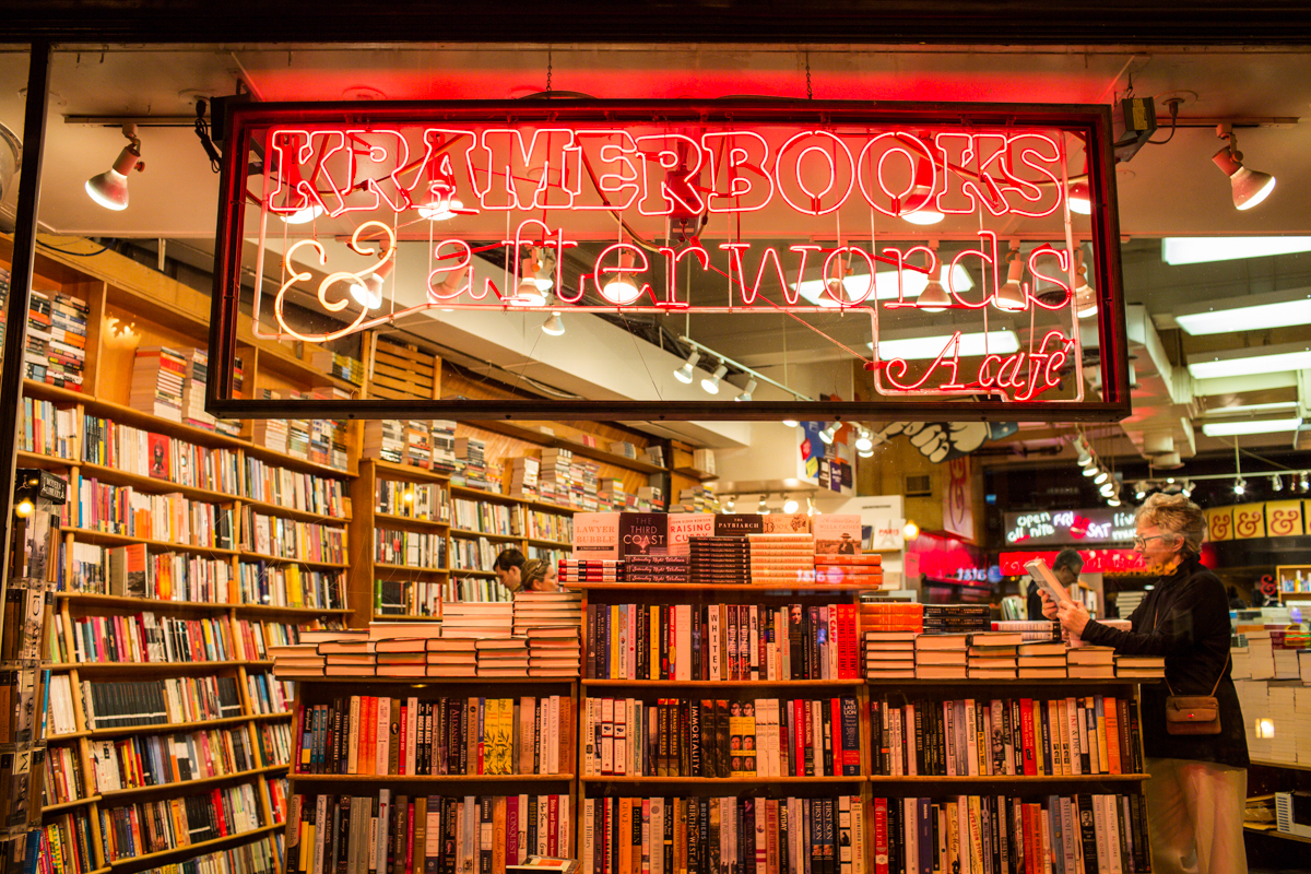 ONE OF MY ALL TIME FAVORITE BOOKSTORES