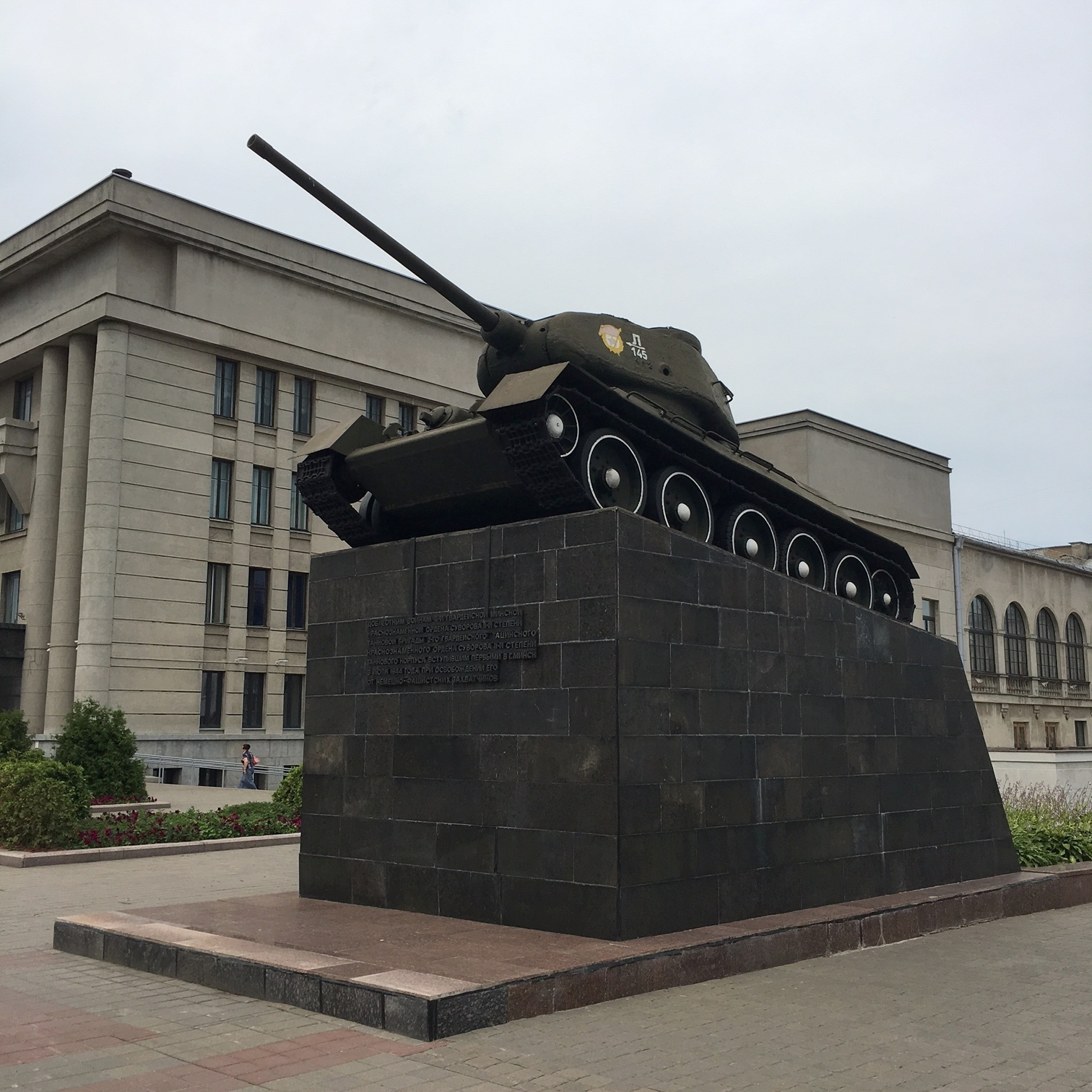 A monument outside a Belarussian Army Office