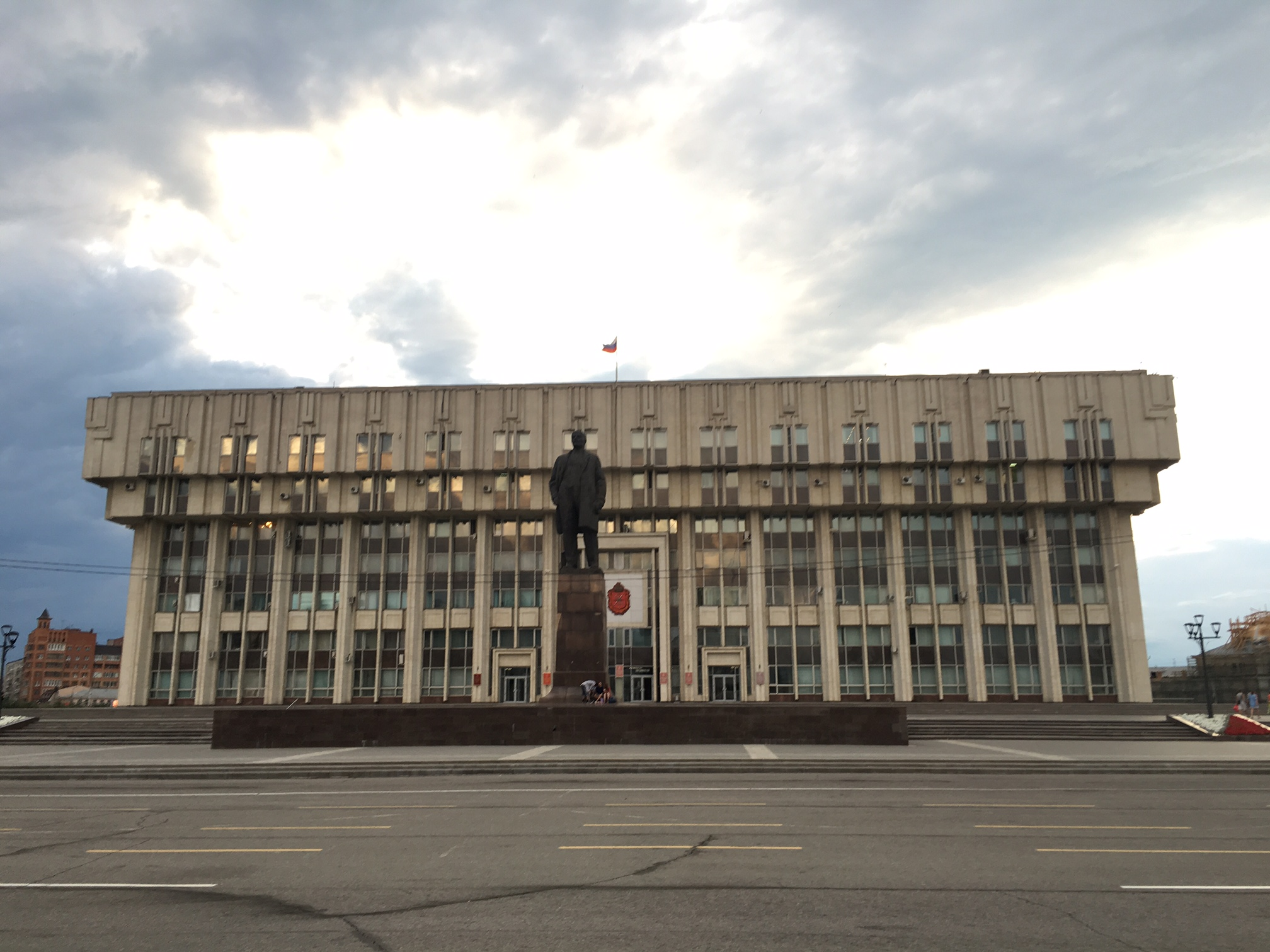The main government offices for Tula.