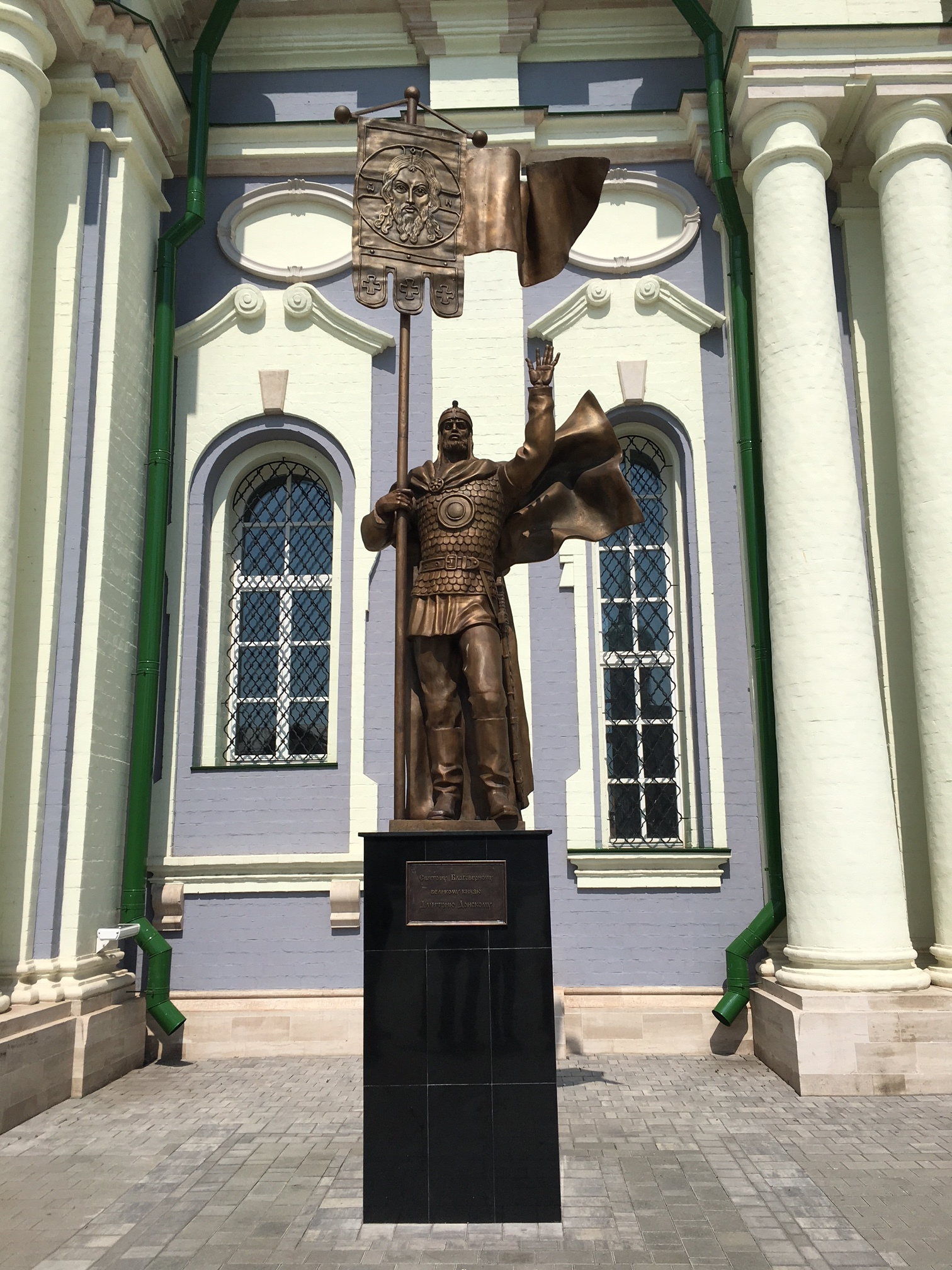 A statue of Dimitry Donskoy, a Russian Prince in the 14th century.