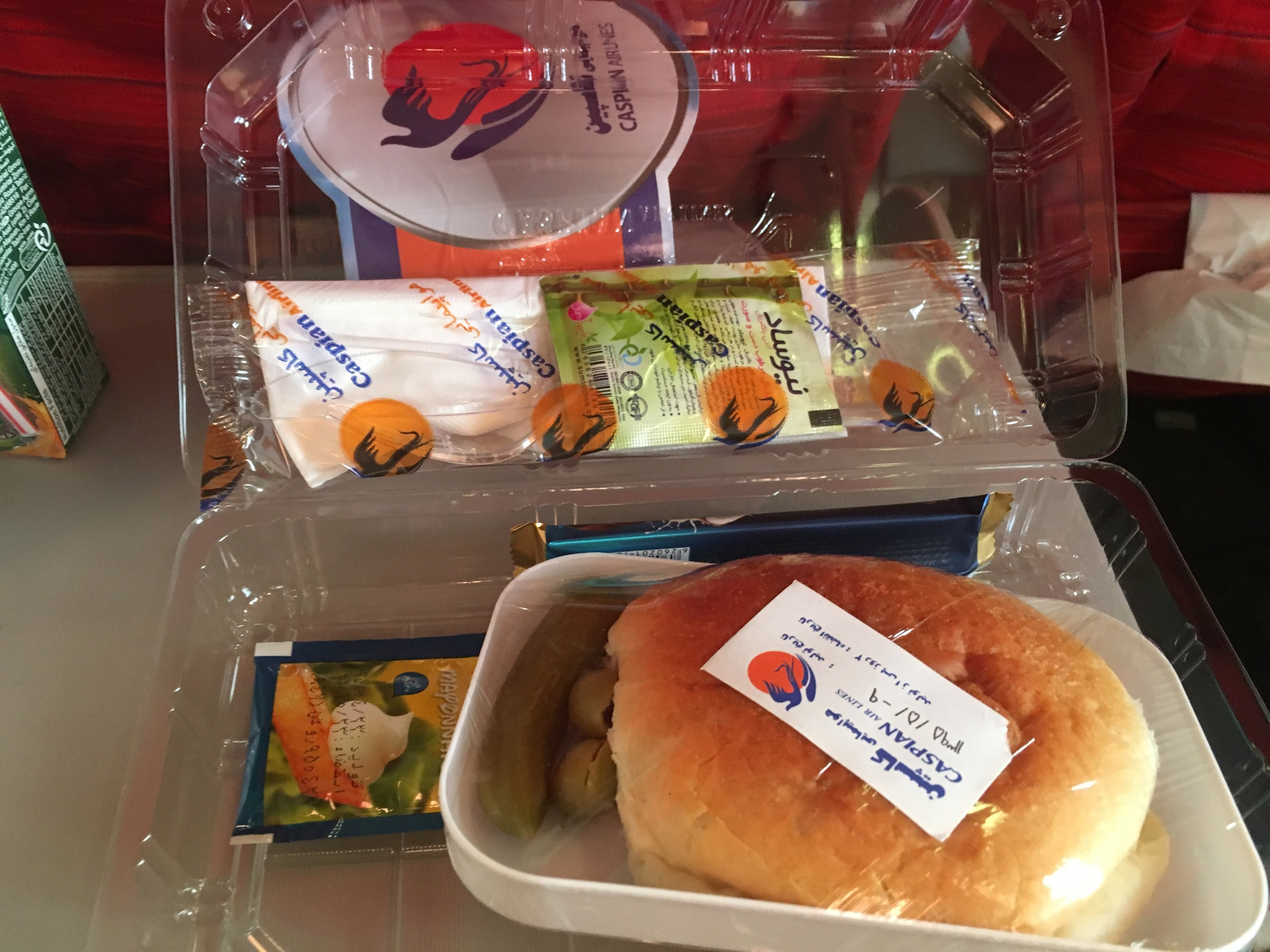 The quite tasty inflight meal.