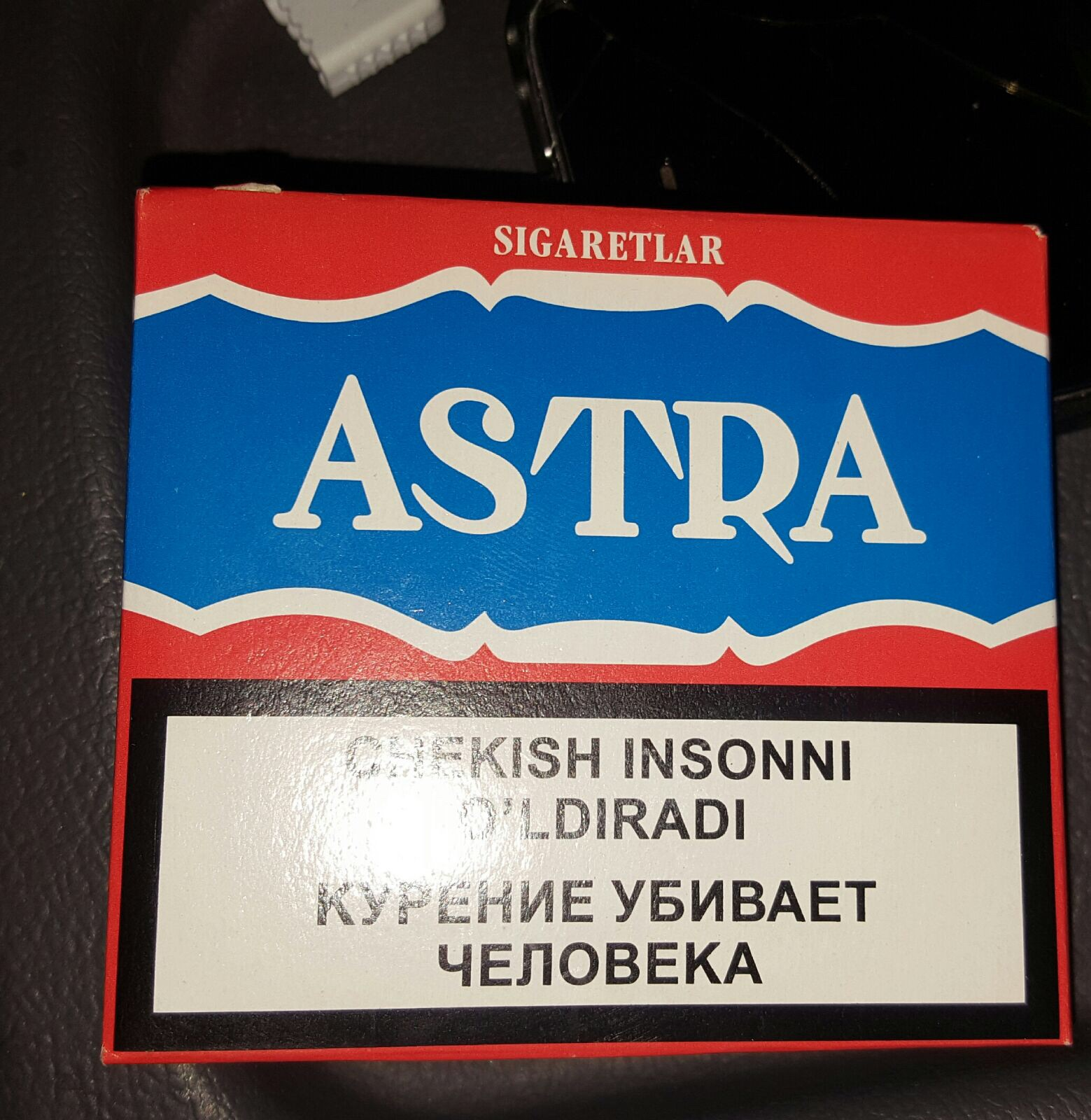 Some filterleas Uzbek cigarettes that Alex found to everybody else's shock and horror.