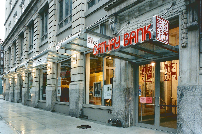 #2315 Cathy Bank Soho #02.JPG