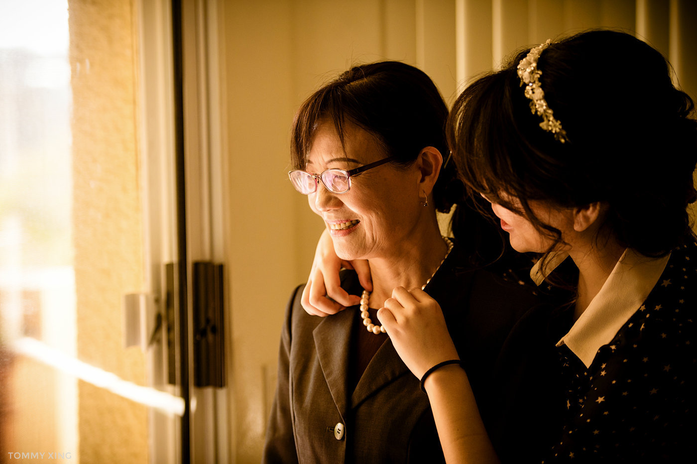 Qinglu Meng & Daozheng Chen Wedding Slideshow-35-E.JPG
