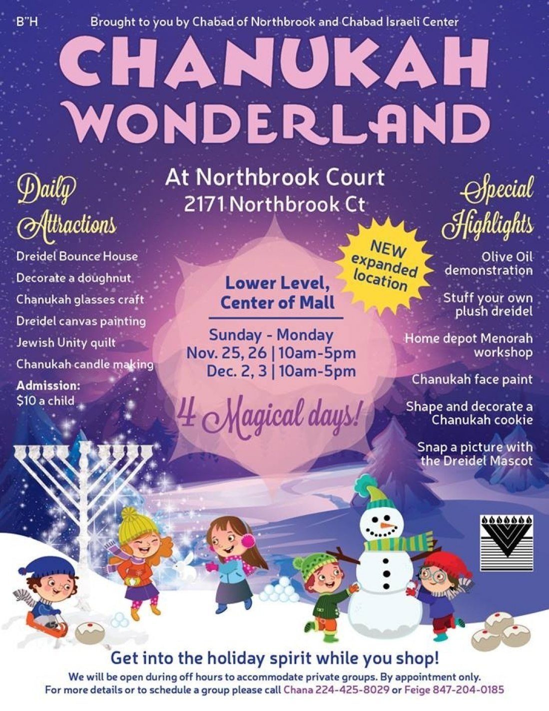 Chanukah Wonderland - December, 2018