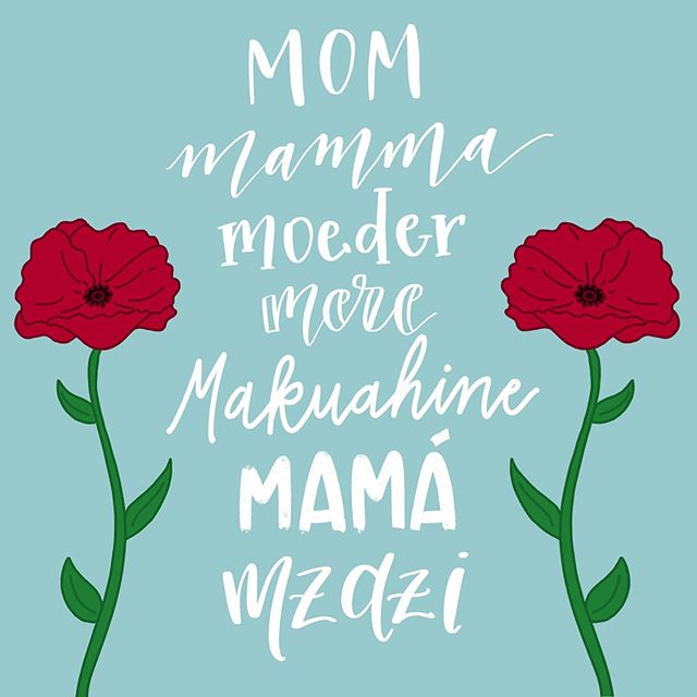Happy Mother's Day to all the moms, step-moms, and mom figures out there!