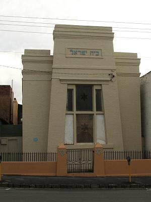 http://www.monissa.com/photos/LC_Synagogue_front.jpg