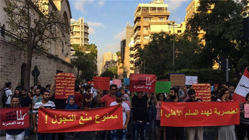 An anti-racism protest in Beirut. (Kareem Chehayeb)