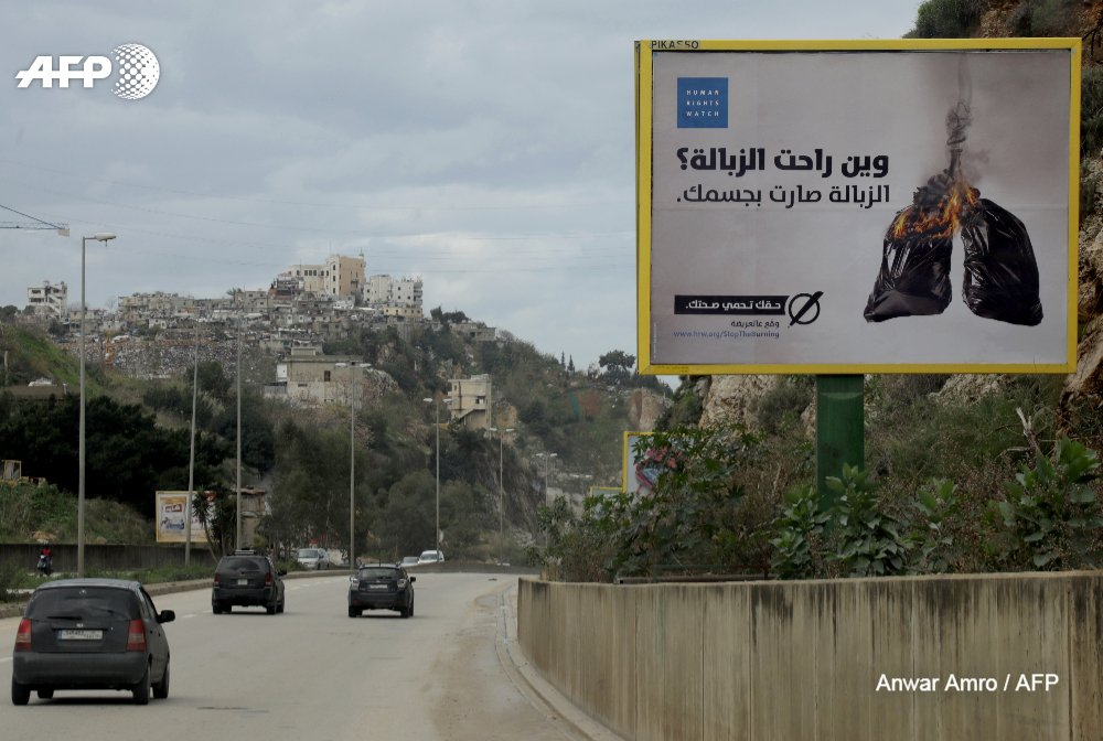 Human Rights Watch's billboard campaign against open air trash burning. (Anwar Amro/AFP)