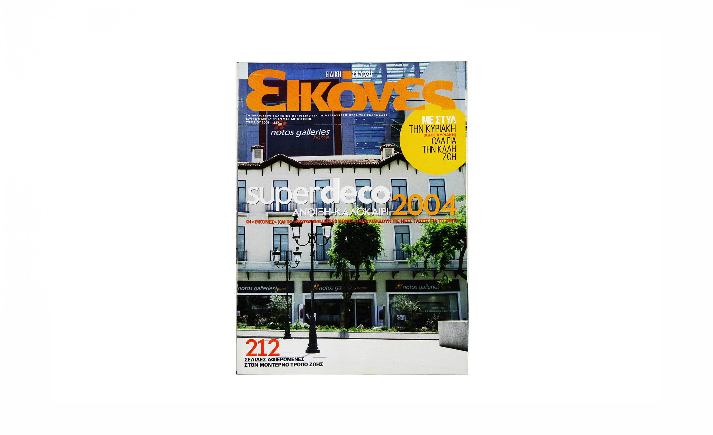 MP_PRESS_ELKOVES_COVER.jpg