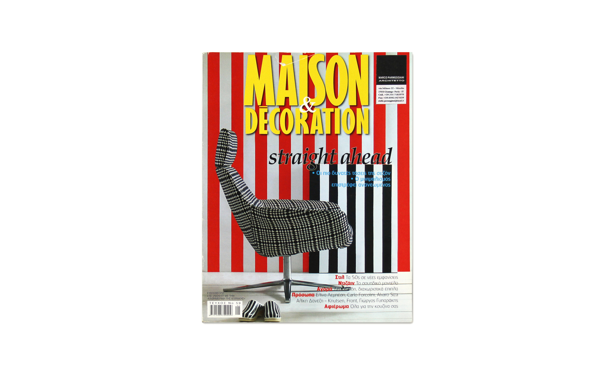 Maison Decoation Straight Ahead COVER.jpg