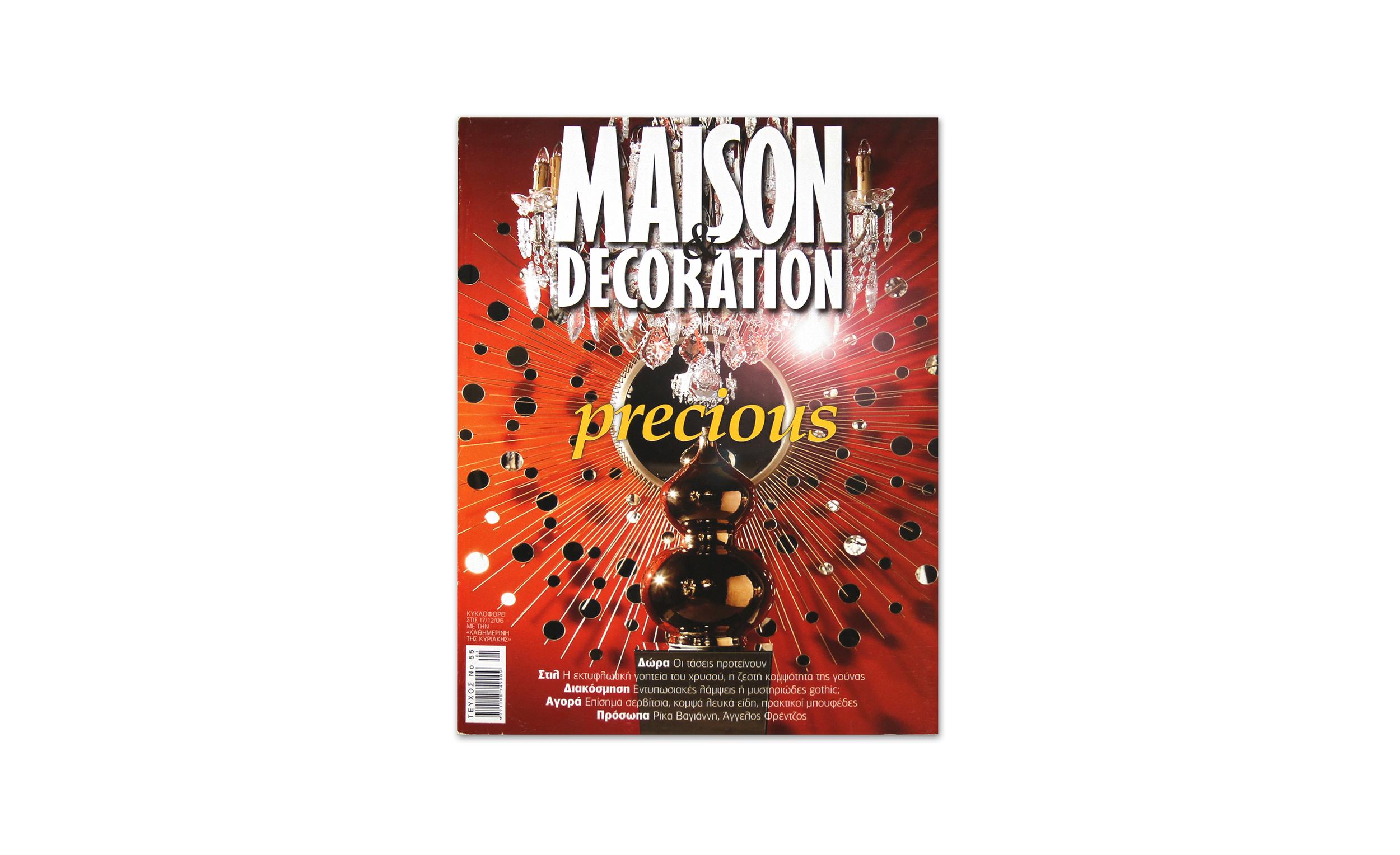 Maison Deocration Precious COVER.jpg