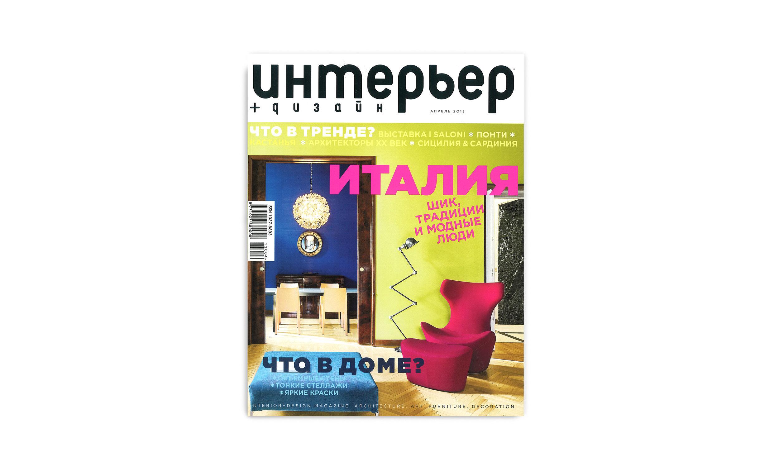 UHMEPBEP_COVER.jpg