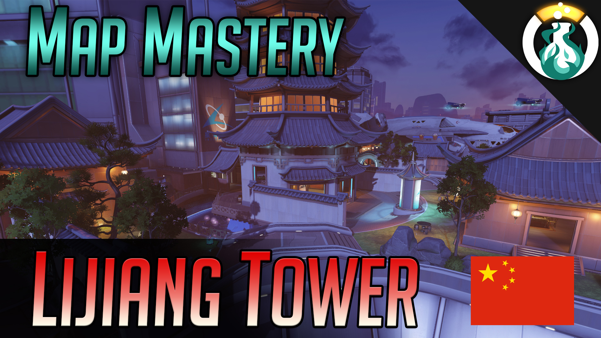 Omnic-Lab-YouTube-Card-96-Lijiang-Tower.jpg