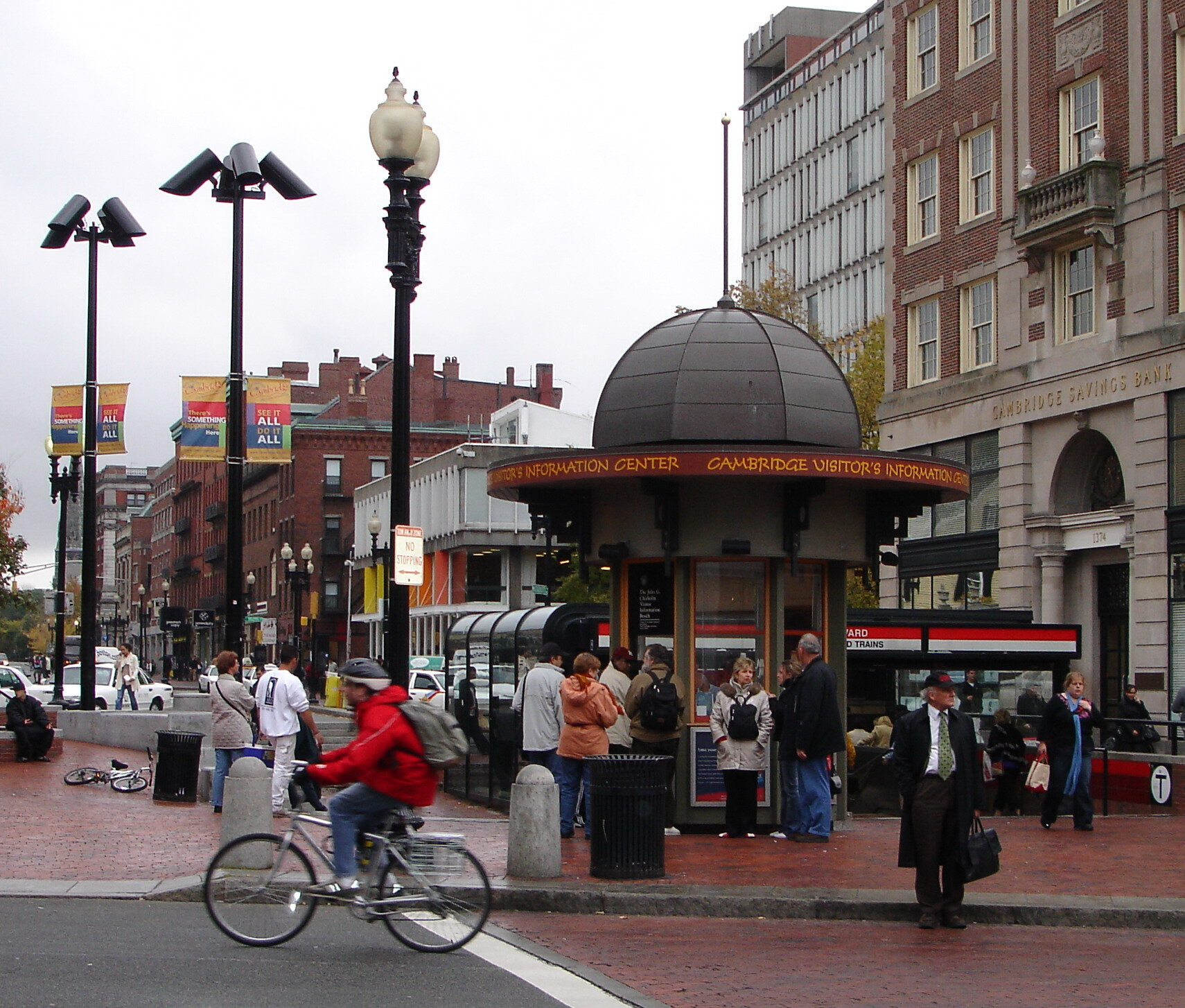 Outdoor directional speakers for Kiosks, Harvard Square