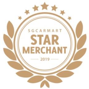 star-merchant logo-2019.png
