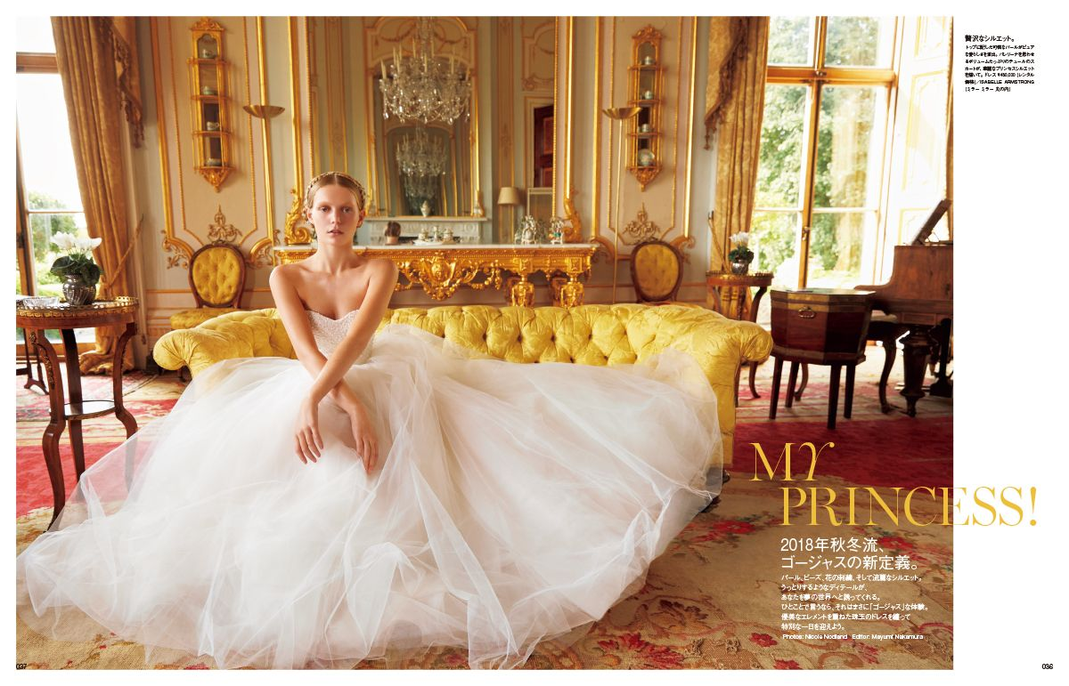 Isabelle Armstrong in the new issue of Vogue Japan Wedding!