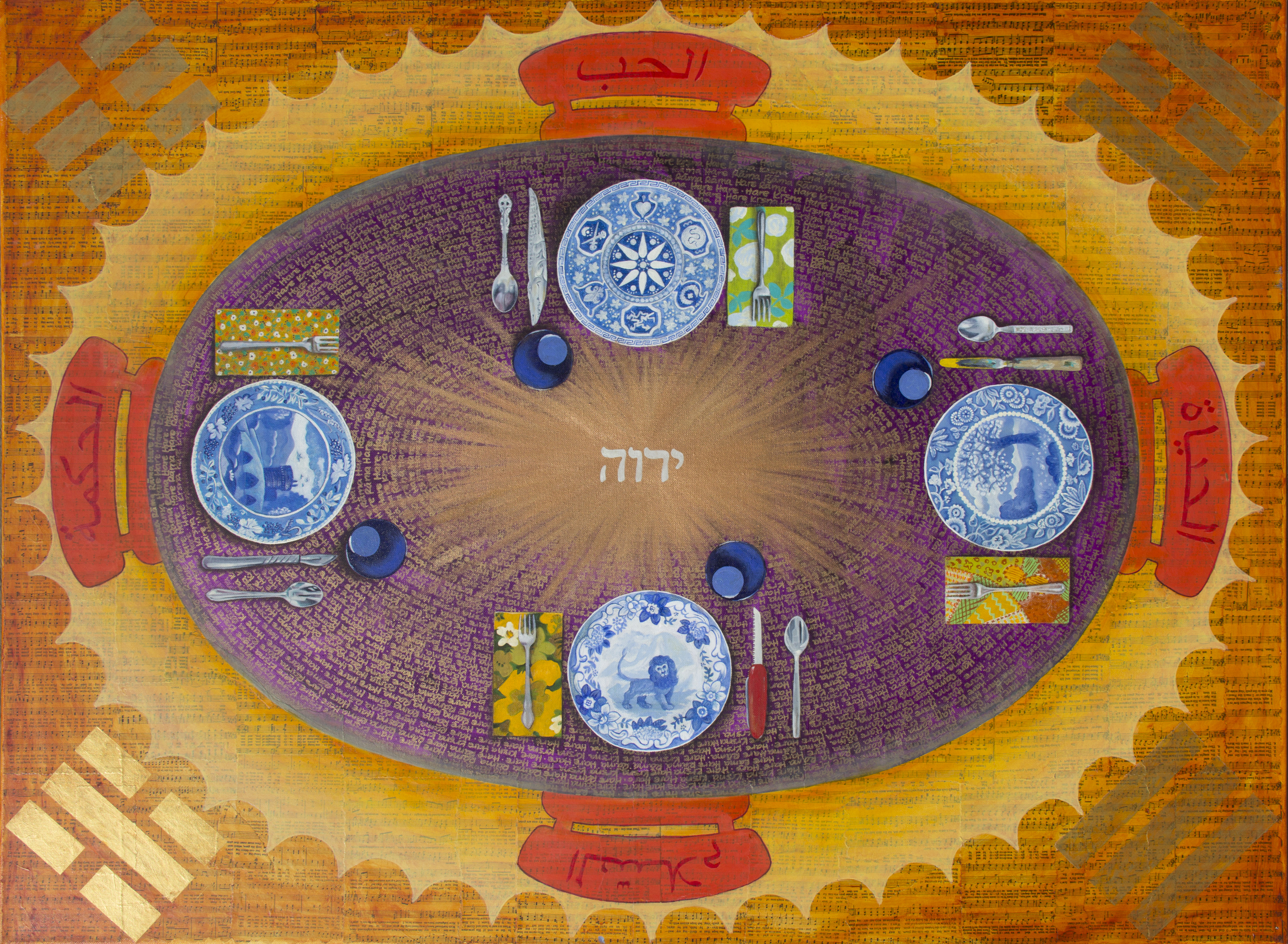 """Vantage Point, by Carmen Melton  The center of Vantage Point is Hebrew for God. The painting can be hung in any direction and the perspective is still """"right"""". The background of the painting is made up of layers of gospel hymnals and references/writing from other religions and philosophical perspectives. Each place setting represents individual preferences, personalities, concepts, etc."""