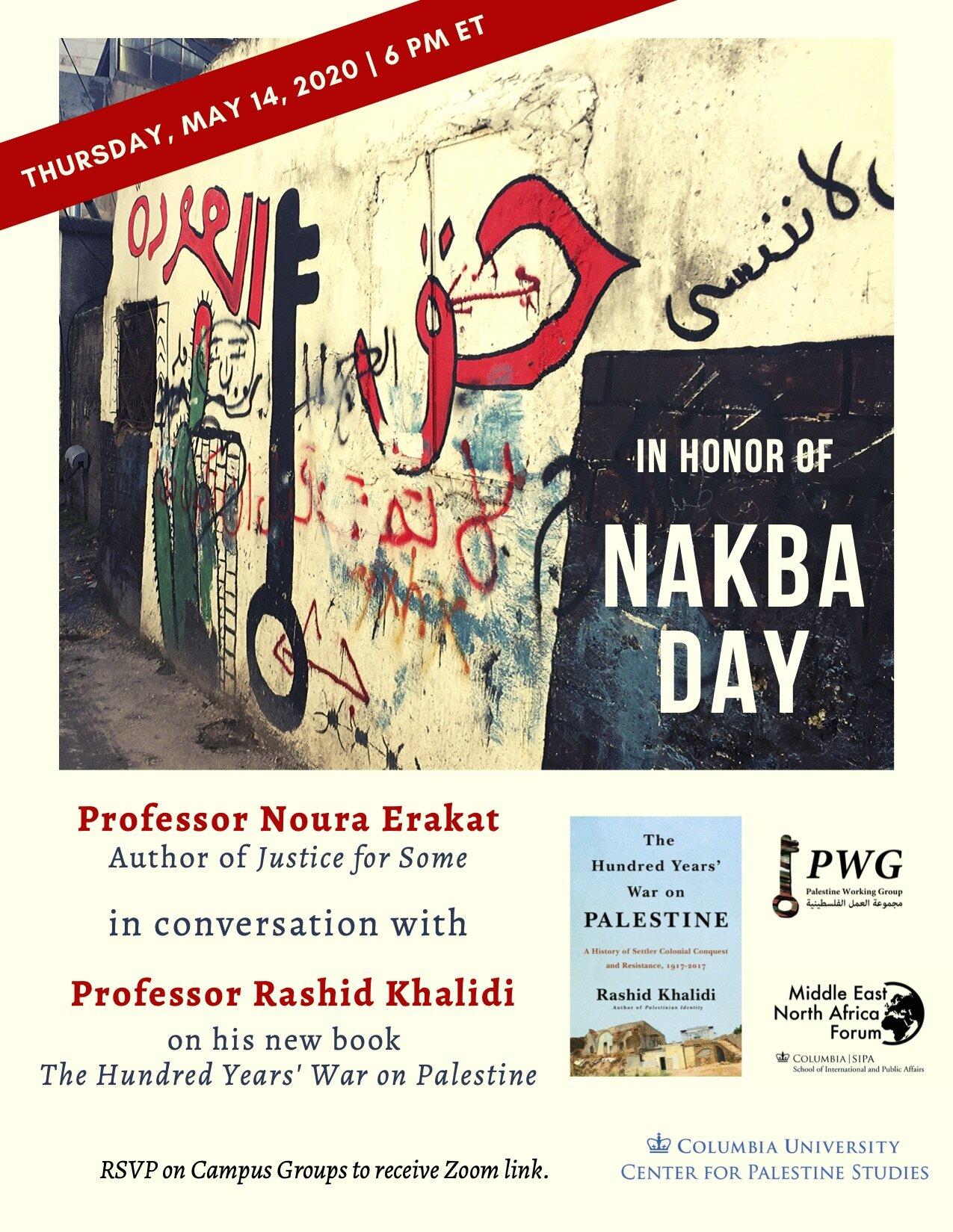 Nakba Day: A Conversation with Rashid Khalidi and Noura Erakat