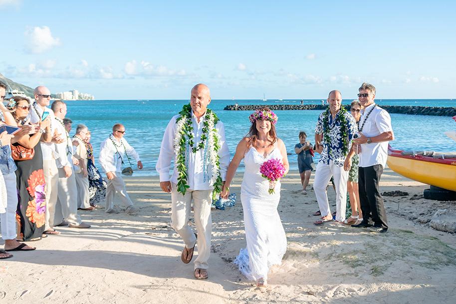 Hilton Beach Wedding Ceremony The Best Hawaii