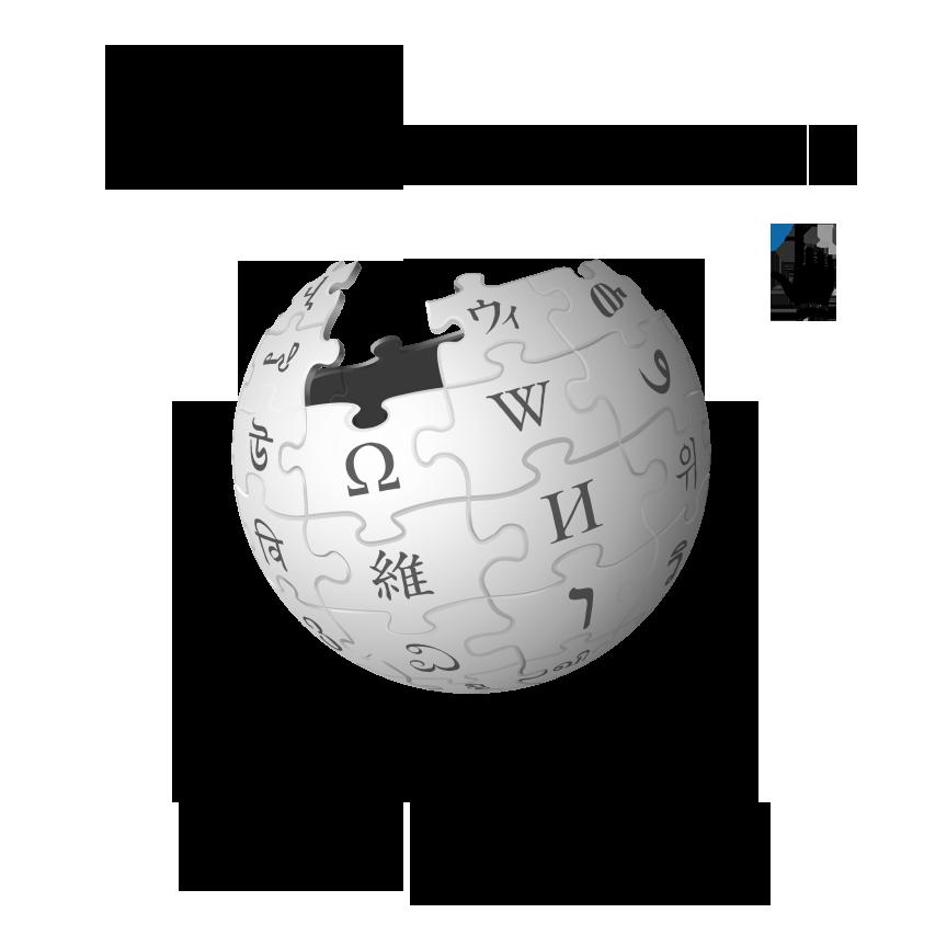 SNJ wikipedia.png