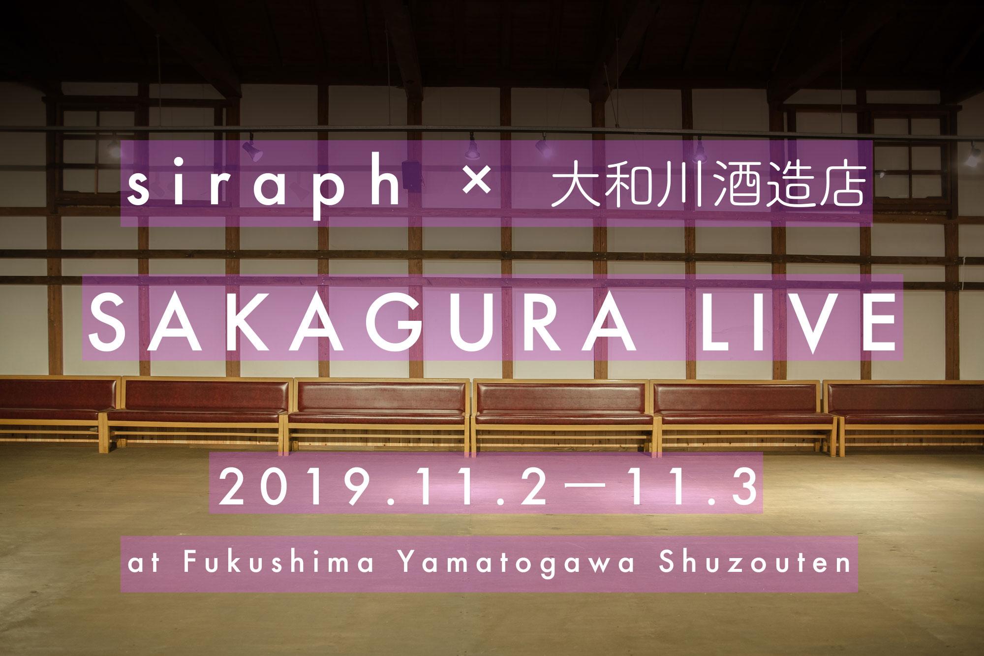 sakagura-live2.jpg