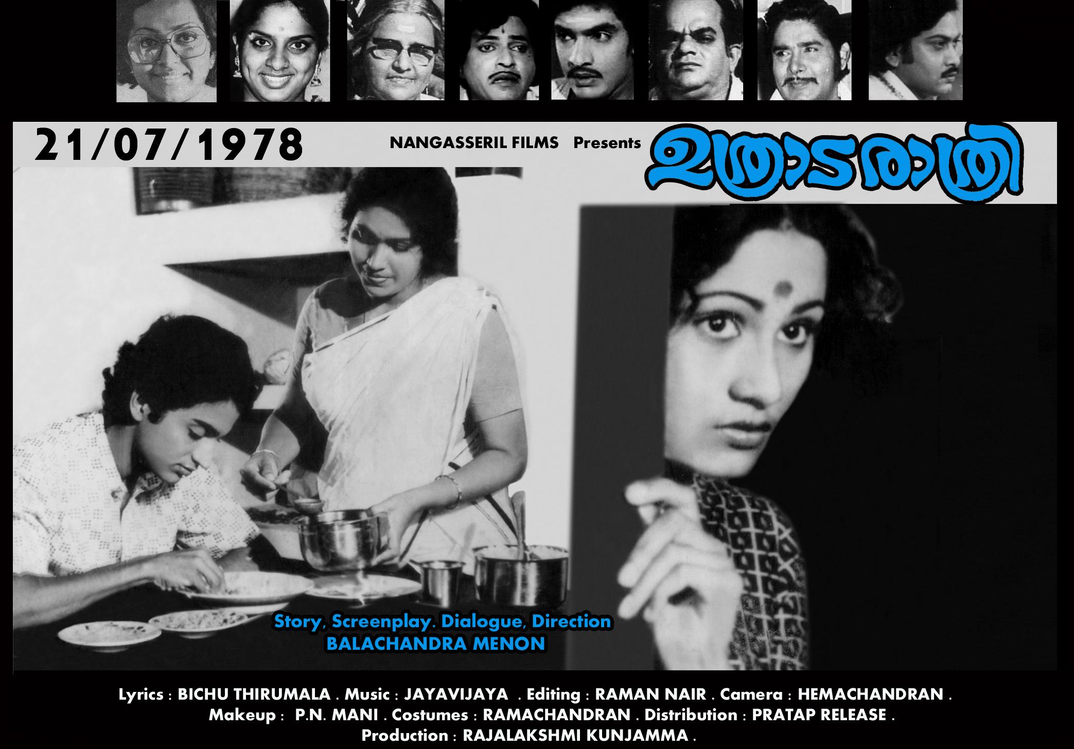 1) Uthrada Rathri (1978)