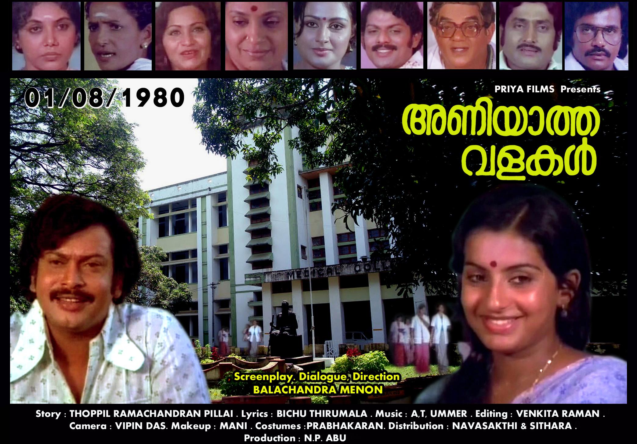 3) Aniyatha Valakkal (1980)