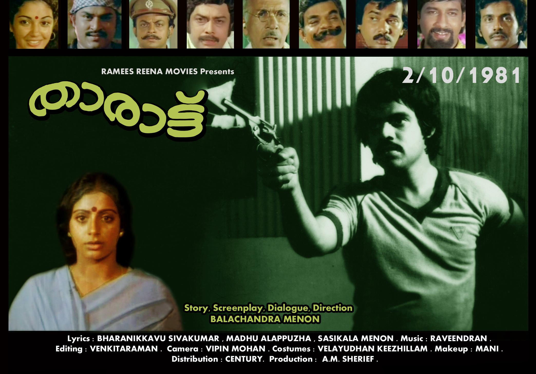 9) Tharattu (1981)
