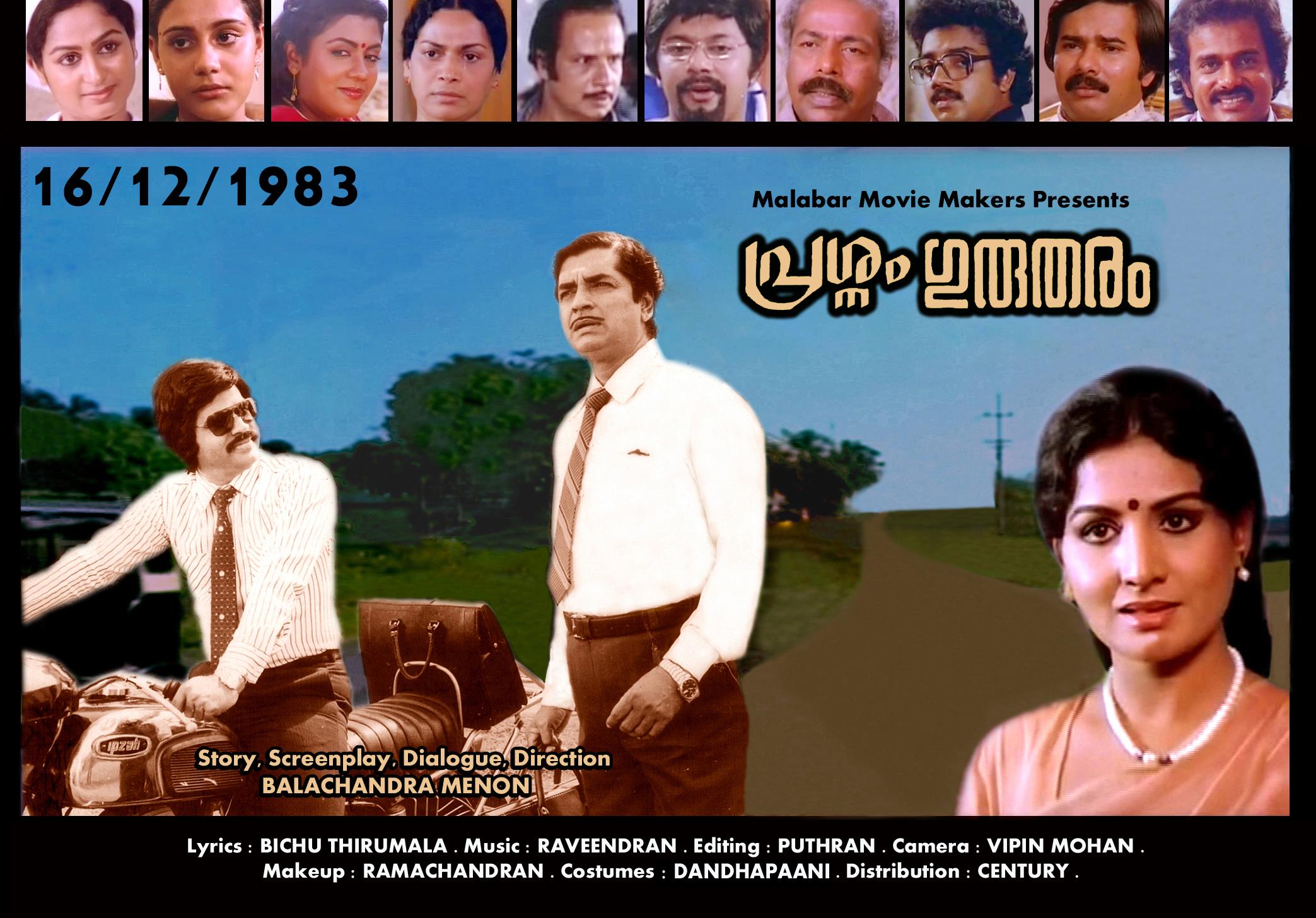 16) Prasnam Gurutharam (1983)