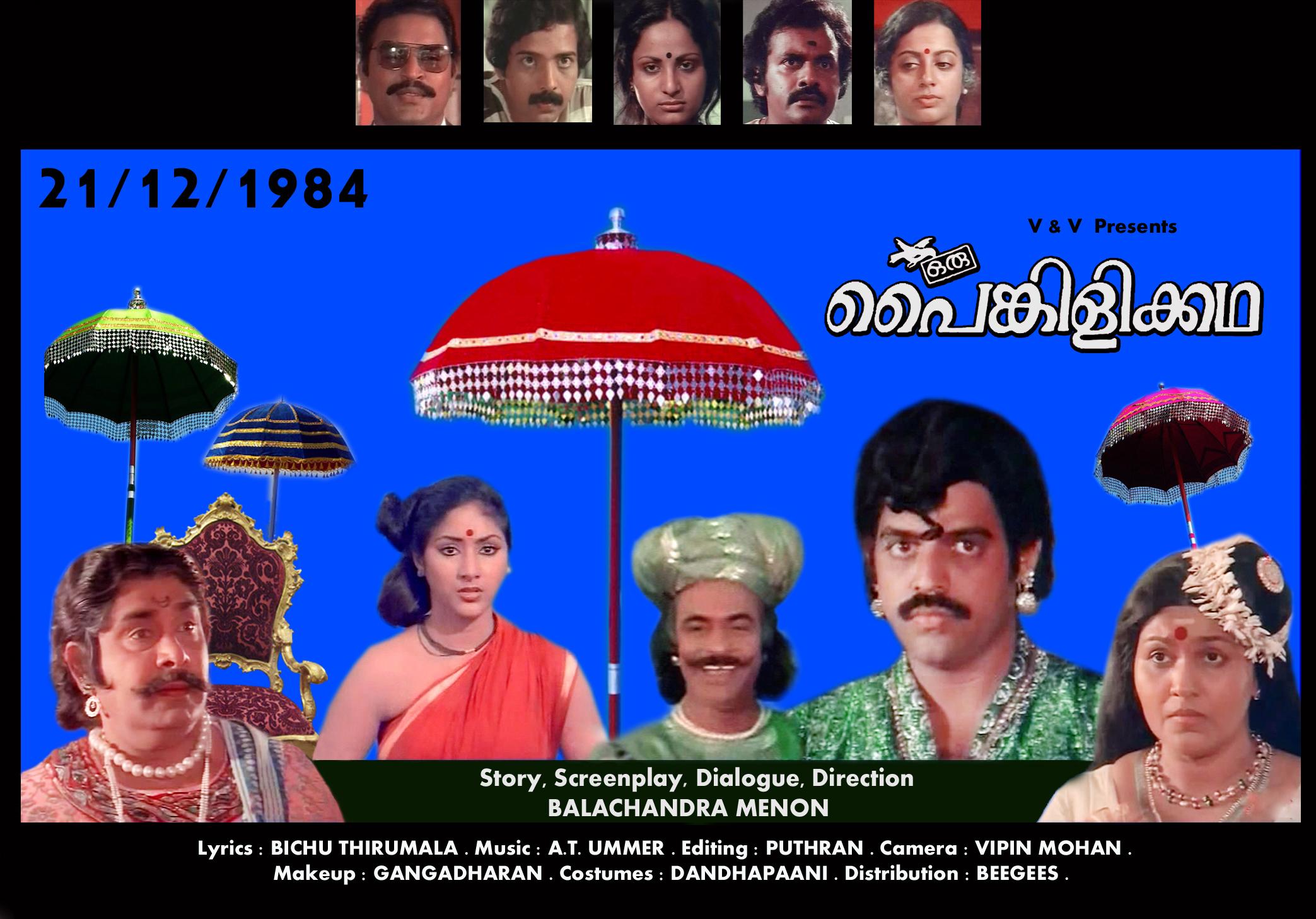 19) Oru Painkilikatha (1984)