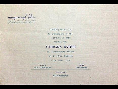 Menon's first film Pooja Recording Invite
