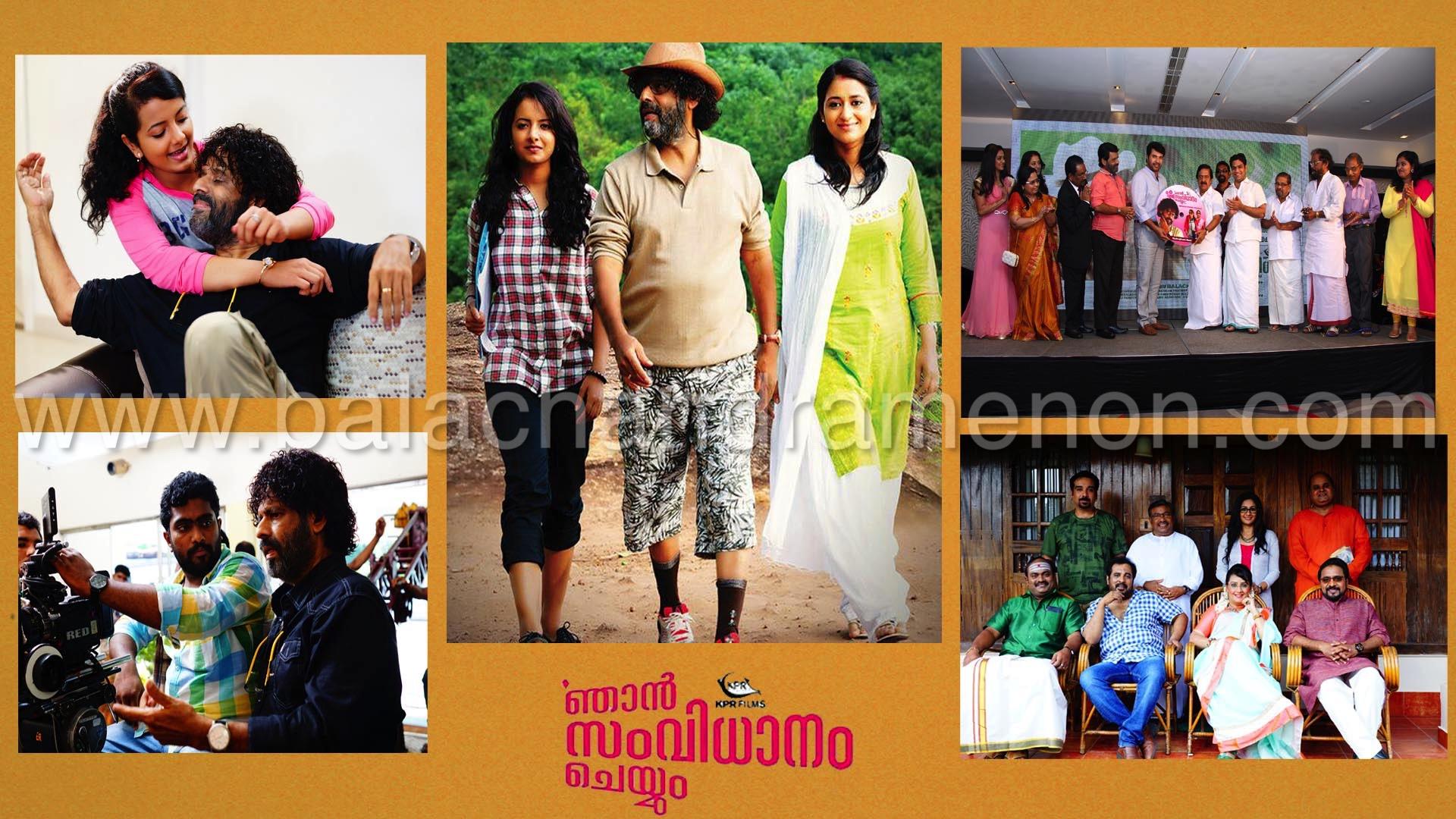 Njan Samvidhanm Cheyyum-1.jpg