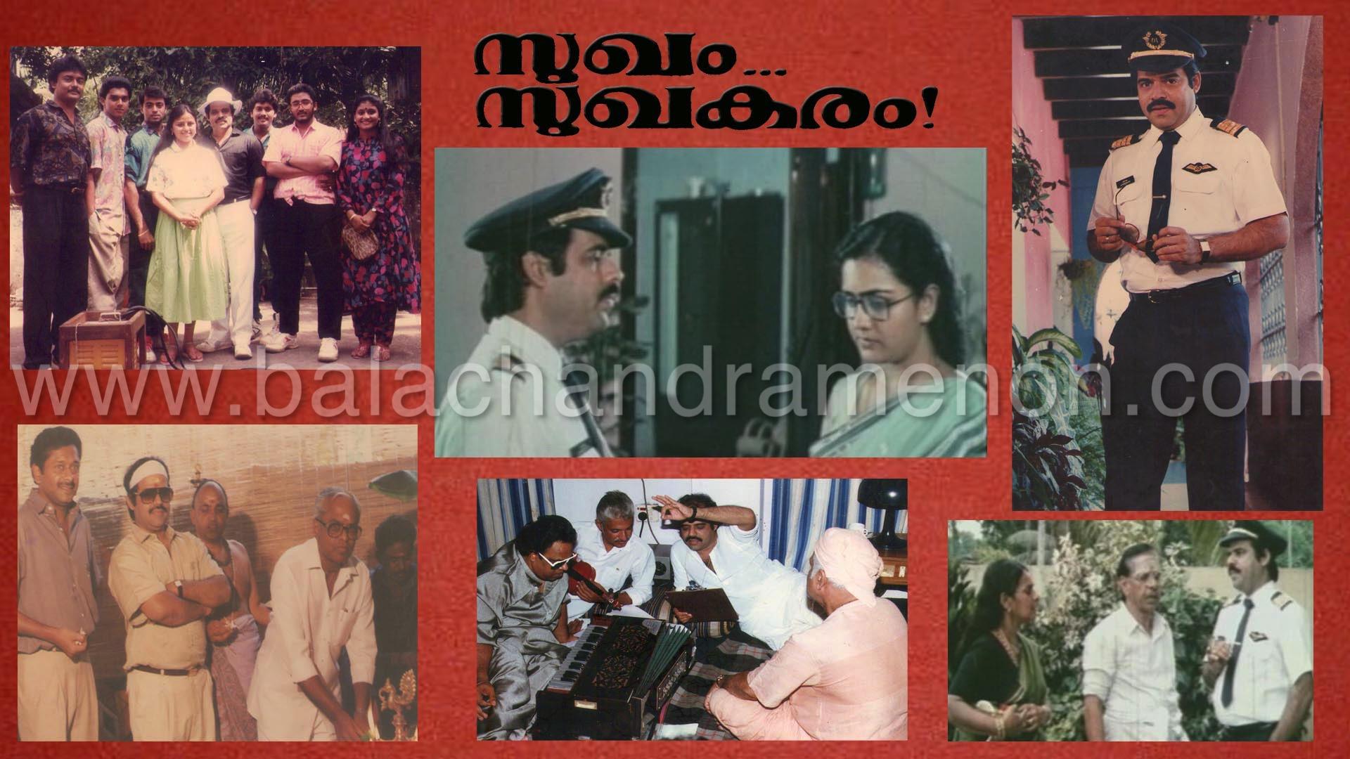 Sukham Sukakaram-1.jpg