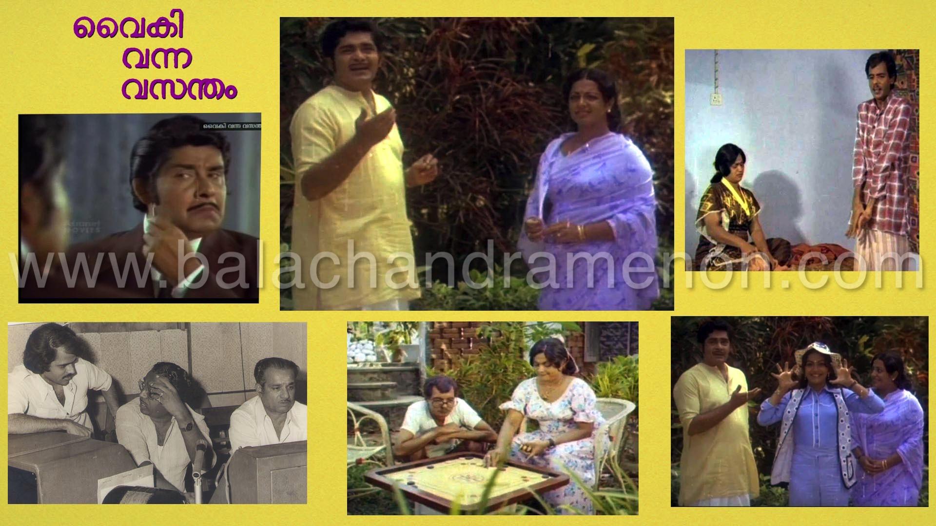 Vaiki Vanna Vasantham-1.jpg
