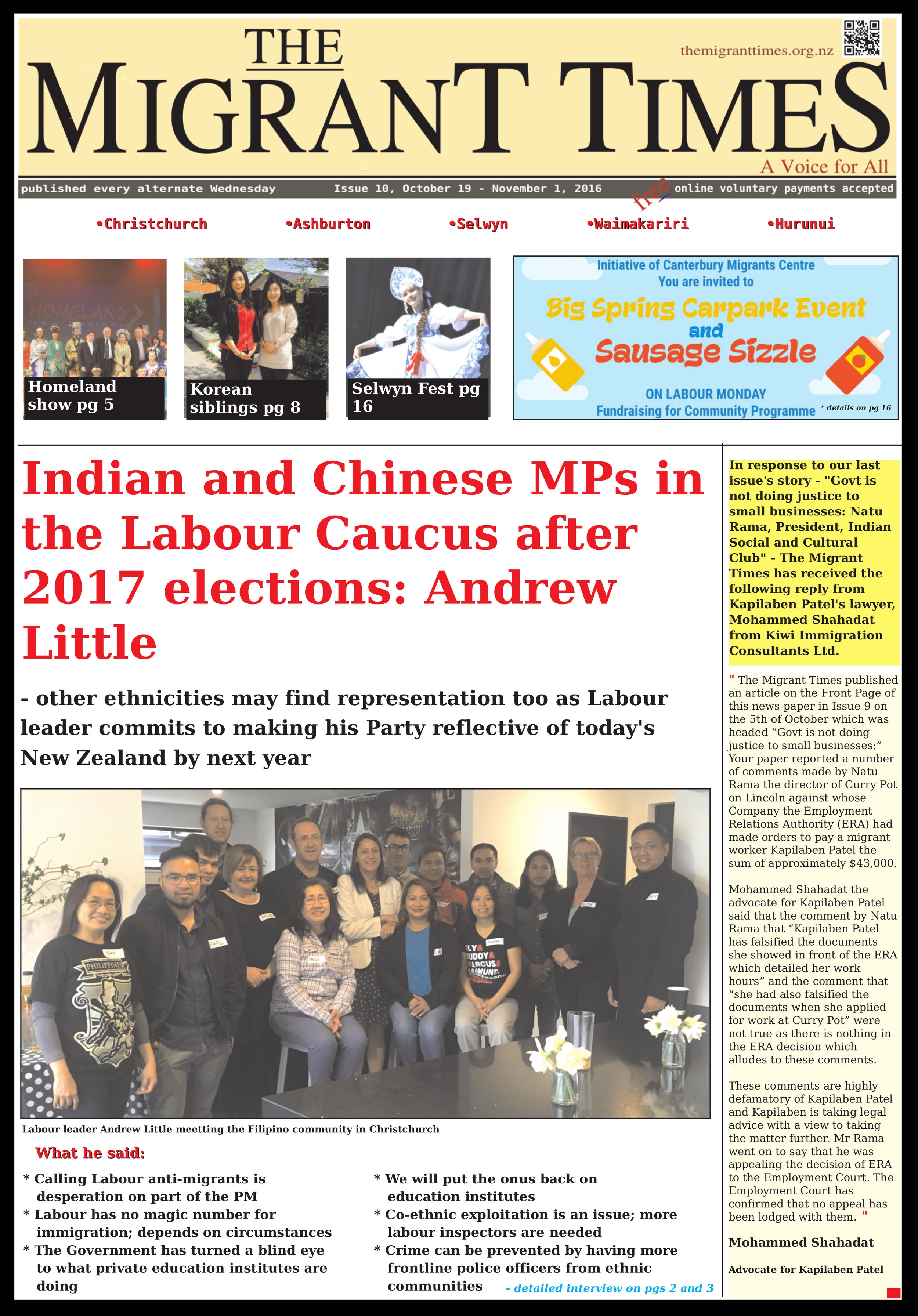 Click on the image to read the pdf version    Issue 10, October 19 - November 1, 2016