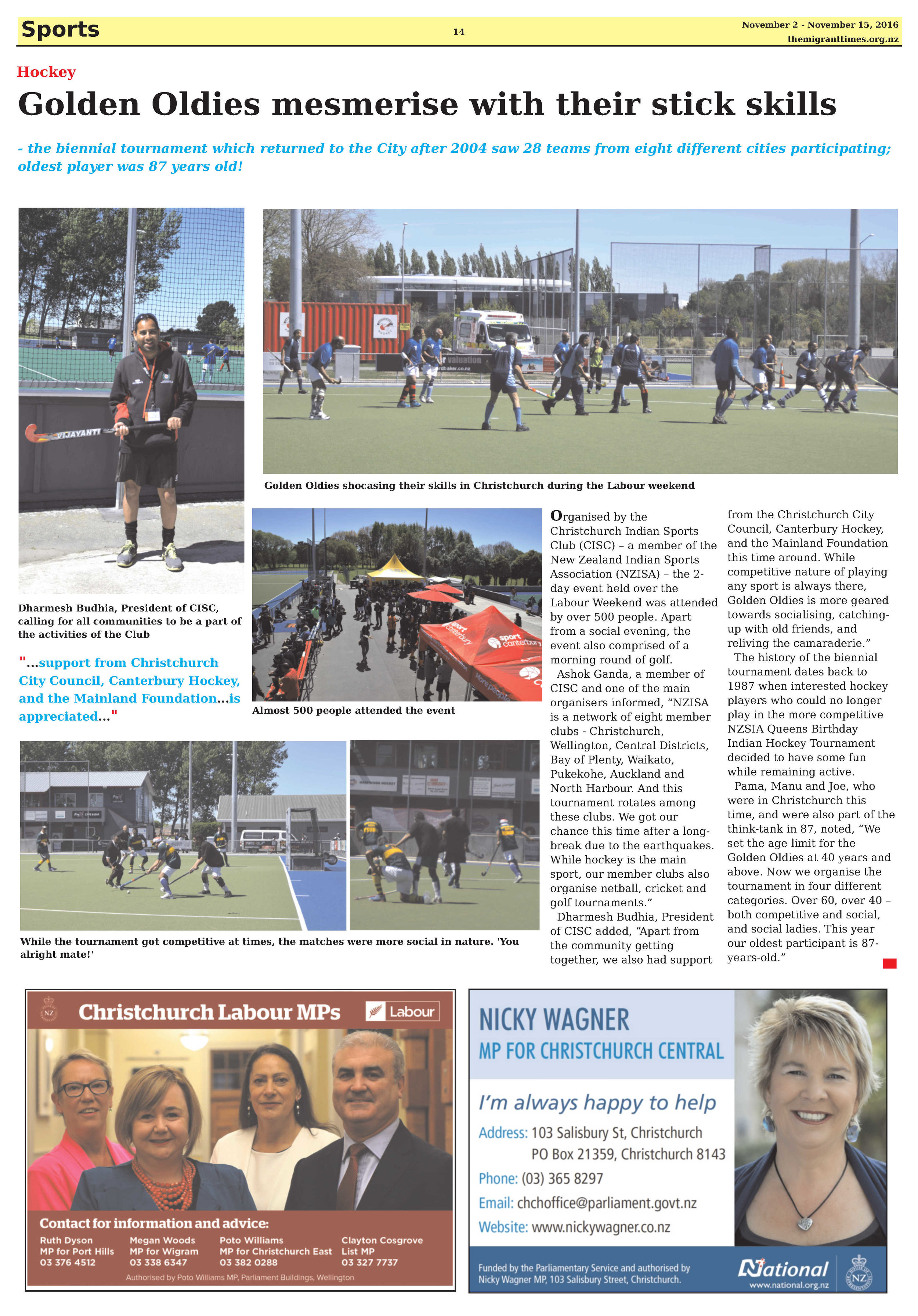 Click on the image to enlarge and read the printed version of the story
