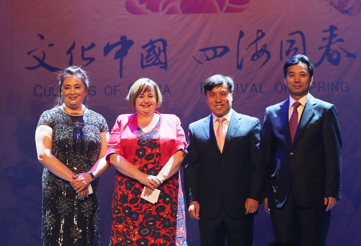 Chinese Consul General in Christchurch Jin Zhijian, with Labour MP Megan Woods (in centre)